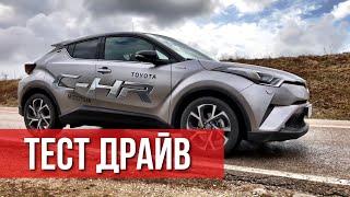 Toyota C-HR 2018 Тест Драйв Hybrid