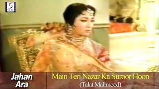 Main Teri Nazar Ka Suroor Hoon | Talat Mahmood | Jahan Ara