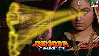 गांधारी क्यों देखना चाहती थी दुर्योधन को नग्न? | महाभारत (Mahabharat) | B R Chopra | Pen Bhakti - Download this Video in MP3, M4A, WEBM, MP4, 3GP