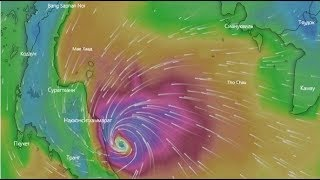 Тайфун Пабук в Тайланде. Прогноз. Погода на Самуи и Пангане