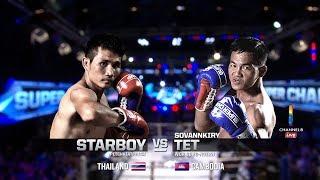 Muay Thai Super Champ | คู่ที่6 สตาร์บอย VS โซวันน์คีรี เทต | 12/05/62