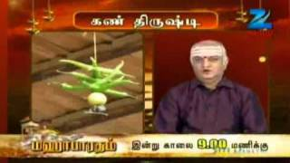 Olimayamana Ethirkaalam - Tamil Devotional Story - Aug 28 '11 - Zee Tamil TV Serial - Part - 3