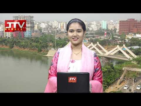 JTV BANGLA24 NEWS-24-02-21/ জেটিভি বাংলা২৪ সংবাদ- ২৪-০২-২০২১