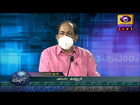 dd malayalam show screenshot