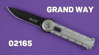 Grand Way 2165 - відео 1