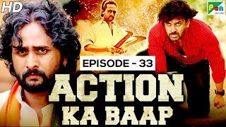 Action Ka Baap EP - 33 | Back to Back Action Scenes | Iss Pyar Ko Kya Naam Doon, Chandaal