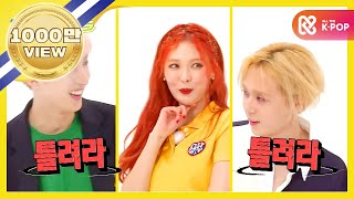 (Weekly Idol EP.305) TRIPLE H  Random play dance FULL ver.