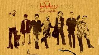تحميل اغاني Wust El Balad وسط البلد لى حبيب MP3