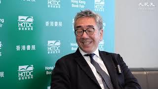 專訪陶傑評元朗事件:香港是國際資金中轉站 搞亂香港 對中國沒有好處