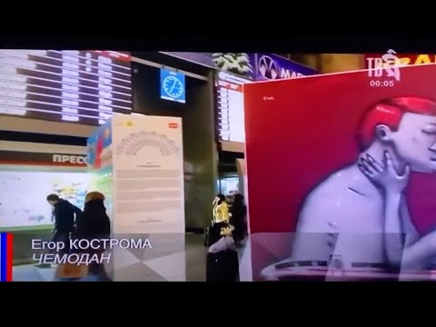 Чемодан (Шансон ТВ)