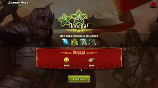 Битва за трон+ мобильная версия  продолжения