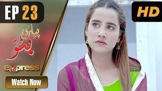 Pakistani Drama | Piyari Bittu - Episode 23 | Express Entertainment Dramas | Sania Saeed, Atiqa Odho