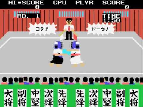 Champion Kendou (Japan) Sega - SG-1000 INGAME