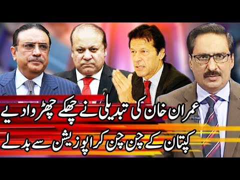Kal tak with Javed Chaudhry – 12th June 2019