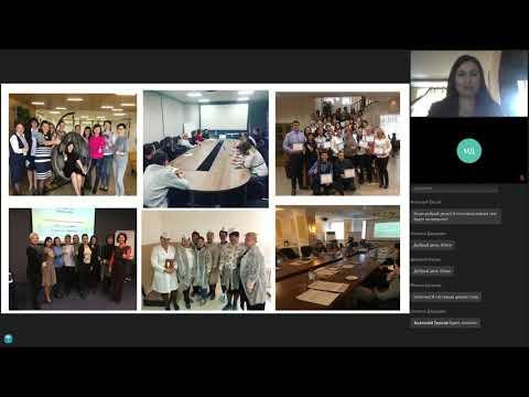 Вебинар «Сервисные тайны: каким видят сервис Ваши клиенты?»