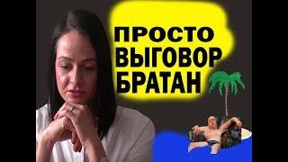 Ольга Глацких Получит всего лишь выговор за мелкий свой проступок так решили