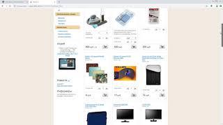 CMS.S3: Представление товаров в магазине
