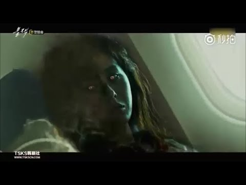 black         kang ha ram saw the shadow of death in airplane ep 1   highlight