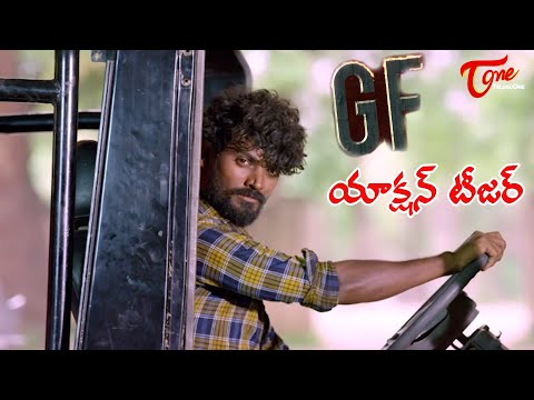 GF Telugu Movie Action Teaser | Chiru | byChiranjeevi kunchala | TeluguOne Cinema