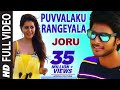 Puvvalaku Rangeyala Full Video Song | Joru | Sundeep Kishan, Rashi Khanna | Shreya Ghoshal