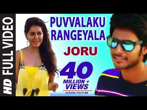 Download Puvvalaku Rangeyala Full Video Song | Joru | Sundeep Kishan, Rashi Khanna | Shreya Ghoshal HD Video