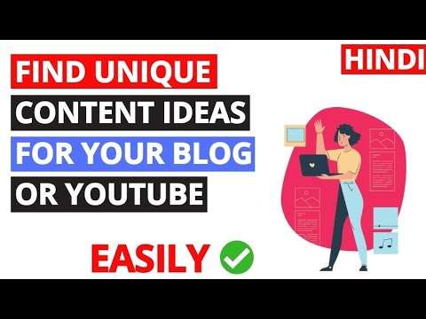 How to Find Content Ideas for Blog or YouTube Channel in Hindi