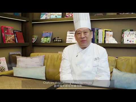 Chef Liu Guo Zhu for Gala Dinner in Singapore