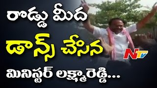 Minister Laxma Reddy Dances On Road | TRS Bahiranga Sabha