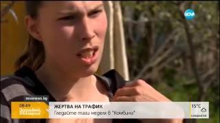 Да се озовеш в ада – разказ на жертва на трафик - Здравей, България (08.04.2016г.)