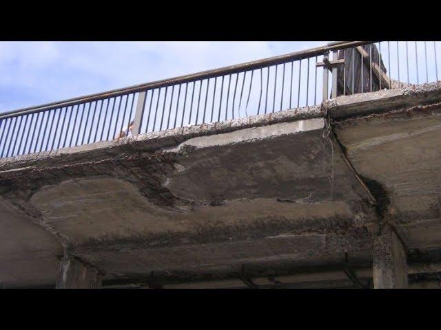 Мост в Одинске разрушается