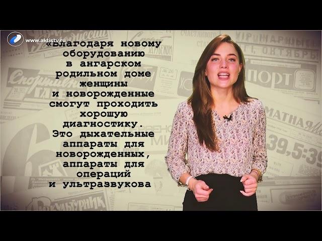 Ну и денёк 20 ноября 2019