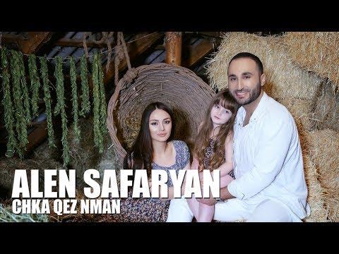 Alen Safaryan - Chka qez nman