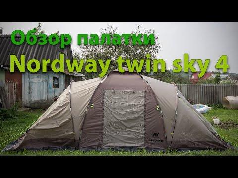 Обзор палатки nordway twin sky 4