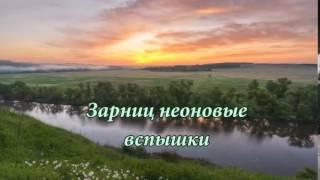 АЙРИН ЗЭД ВЕЧЕР
