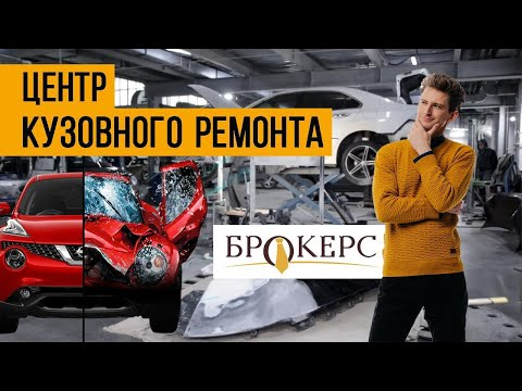 Бинарные опционы платформы надежные брокеры 2019