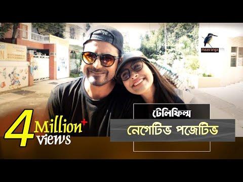 Negative Positive   Afran Nisho, Mehazabien Chowdhury   Telefilm   Maasranga TV   2018