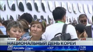 Павильон Южной Кореи на EXPO 2017 пользуется популярностью