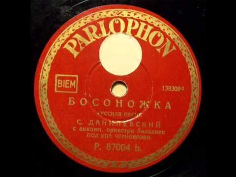 Стефан Данилевский - Две гитары (Куплеты)