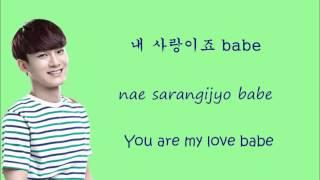 Chen[김종대]Best Luck《최고의행운》(Hangul/Romanization/Eng Lyrics)