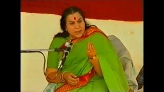 Shri Adi Bhoomi Devi Puja thumbnail