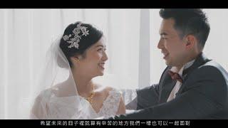 台北婚錄推薦/SDE當日快剪快播/晶華酒店/J+V
