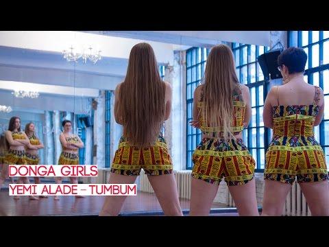 ALADE TÉLÉCHARGER TUMBUM MP3 YEMI