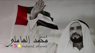 مازيكا مرحبا ياحي فضل الله - محمد الهاملي - جلسه تحميل MP3