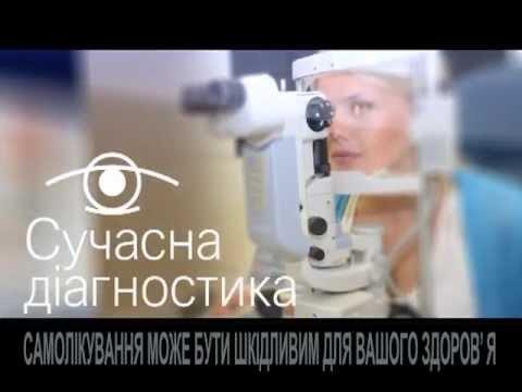 Операция на коррекцию зрения в спб