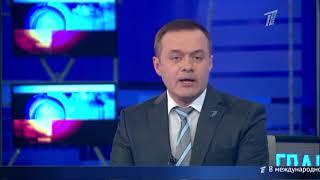 Главные новости. Выпуск от 07.12.2018