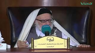 تفسير القرآن الكريم 147 / سورة البقرة
