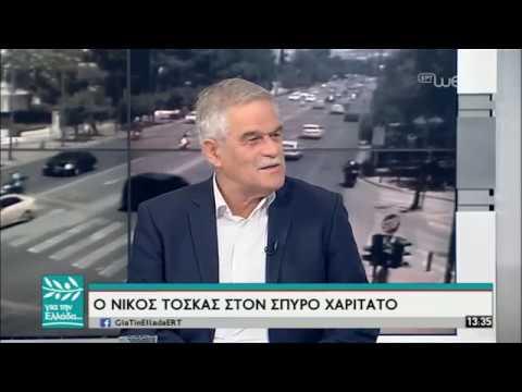 Ο Νίκος Τόσκας στον Σπύρο Χαριτάτο | 03/06/2019 | ΕΡΤ