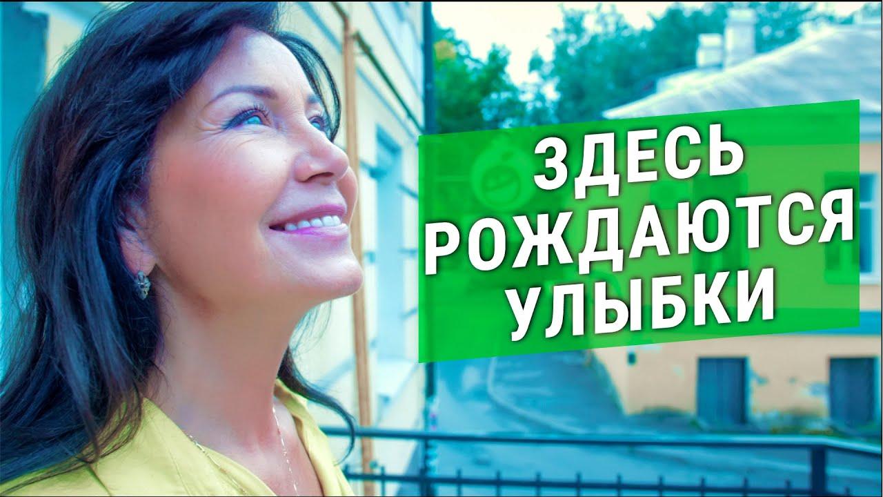 Стоматология в Гатчине - обзор стоматологической клиники ВЕСНА