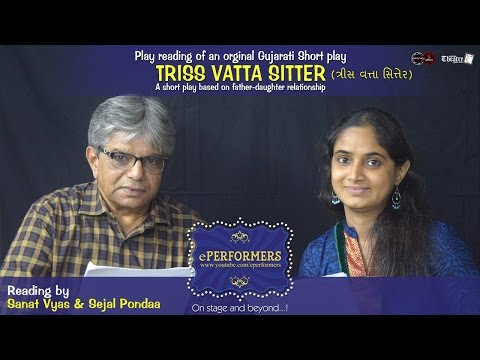 Reading of an original Gujarati Short play TRISS VATTA SITTER (ત્રીસ વત્તા સિત્તેર)