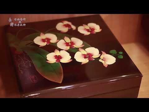 臺灣傳統藝術與保存技術-漆工藝.jpg